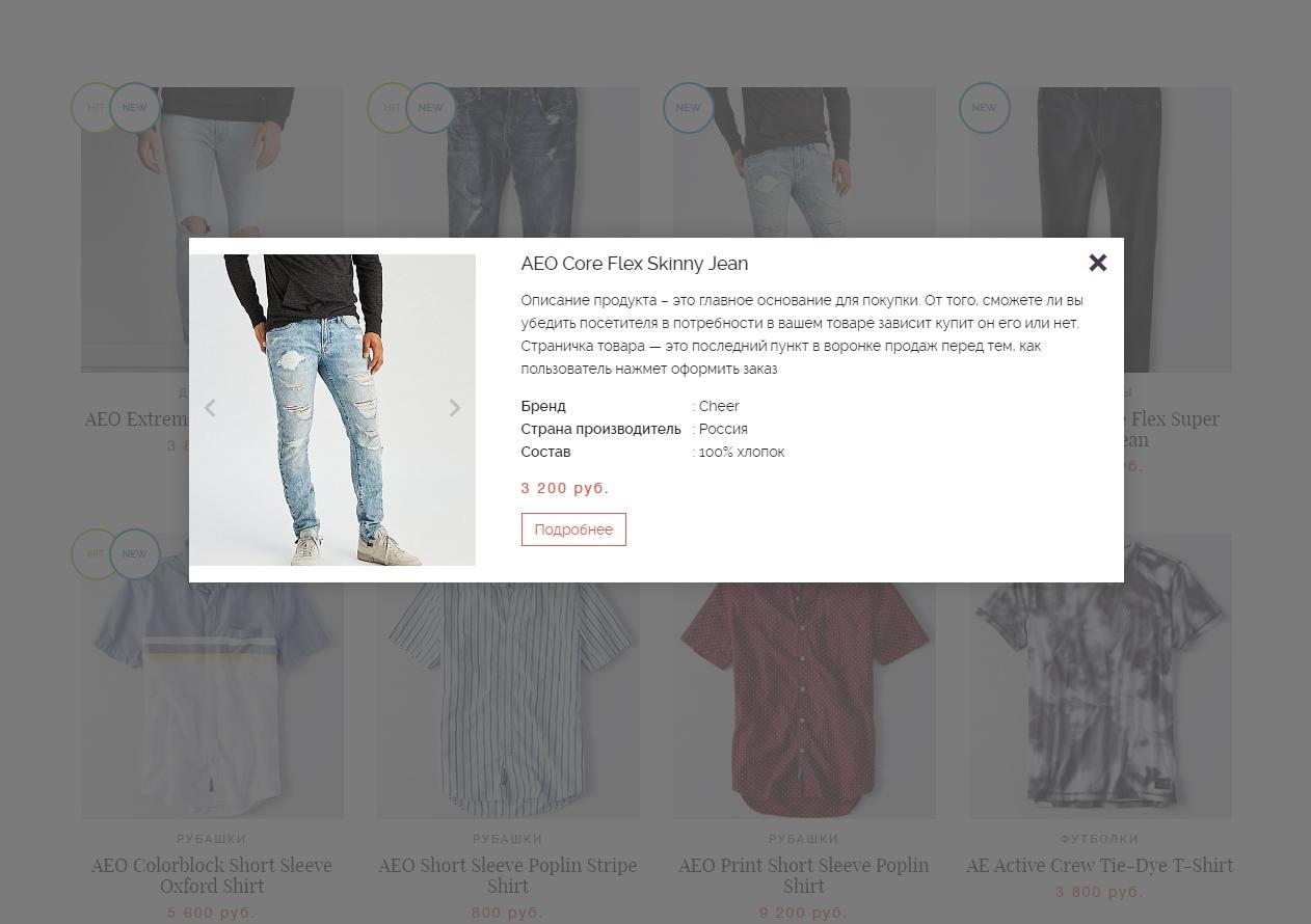 690fe99c2 Интернет-магазин одежды и аксессуаров Lodio купить за 2488 грн ...