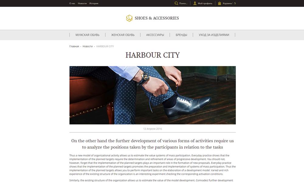 89080c6e590 Современный адаптивный интернет-магазин обуви «Shop-Shoes» купить за ...