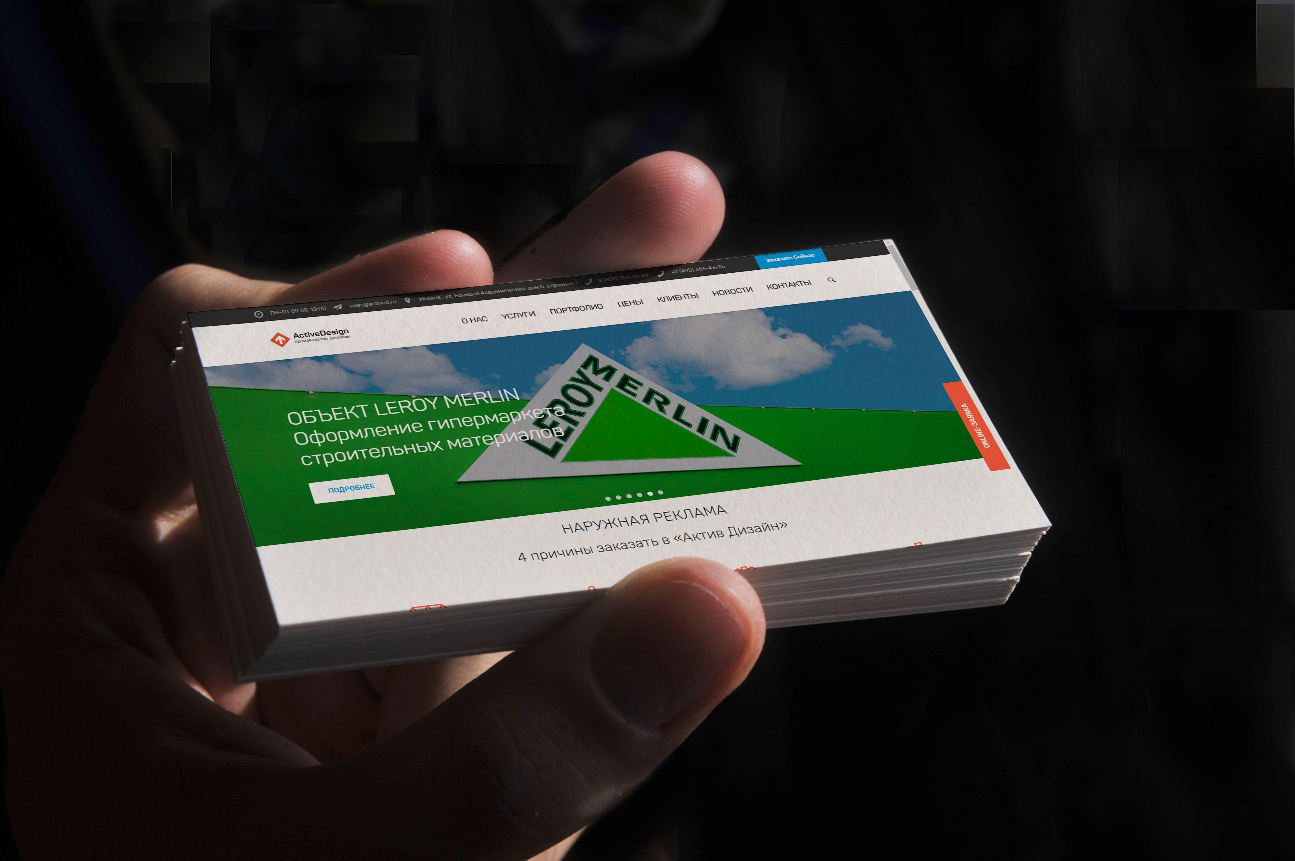 За сколько можно сделать сайт визитку оптимизация сайта Балабаново